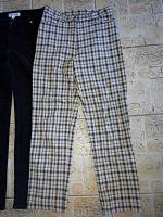 Отдается в дар Женские штаны