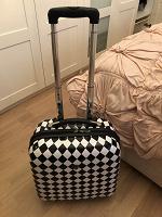 Отдается в дар Небольшой чемодан