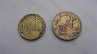Отдается в дар Монеты Азербайджана
