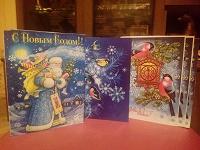 Отдается в дар Крафтовые новогодние открытки СССР 2.0