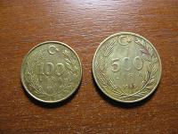 Отдается в дар -100,500. Лиры Турции