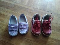 Отдается в дар Детская обувь 23 р