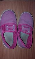 Отдается в дар Детские матерчатые туфельки