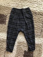 Отдается в дар Модные брюки Zara размер S ~ 42/44, mex 28