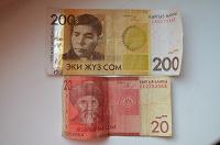 Отдается в дар Банкноты разные