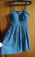 Отдается в дар Платье New Look в стиле пин-ап