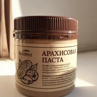 Отдается в дар Арахисовая паста Вкусвилл 150г