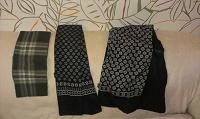 Отдается в дар Мужские шарфы