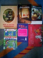 Отдается в дар Несколько хороших книг