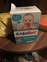 Отдается в дар Витамины для детей 1-3 года