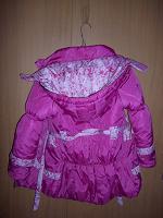 Отдается в дар Куртка на девочку около 5 лет.