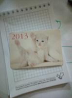 Отдается в дар Календарик в коллекцию с котенком