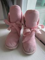 Отдается в дар Обувь теплая для девочки 23 р.