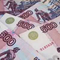 Отдается в дар 500 рублей на подарок ребенку
