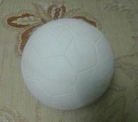 Отдается в дар мячик для собаки