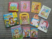 Отдается в дар Книги малышам