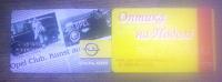Отдается в дар карточки Opel в коллекцию