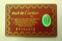 Отдается в дар карточка Cartier в коллекцию
