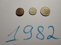 Отдается в дар Монеты 1982