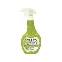 Отдается в дар Средство для мытья овощей и фруктов ORGANIC CLEAN.