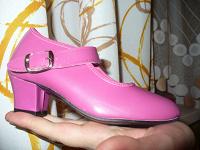 Отдается в дар Детские туфли для танцев (?)