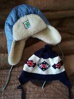 Отдается в дар шапочки, манишки и тапочки