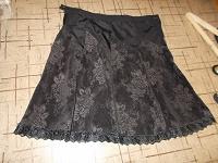 Отдается в дар юбки 50-52