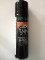 Отдается в дар Спрей для замши и нубука Salamander Professional Nubuck Velours (ярко-красный ) 250 мл.