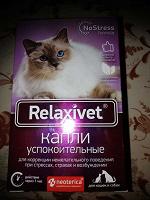 Отдается в дар Для кошек капли