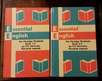 Отдается в дар Пособия для изучения английского языка.