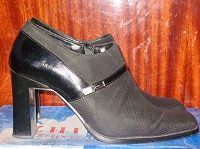 Отдается в дар Туфли женские замшевые
