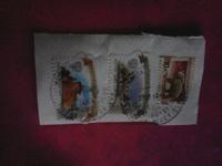 Отдается в дар марки с конверта