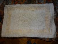 Отдается в дар Коврик белый 90х60 см