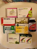 Отдается в дар Лекарственный дар