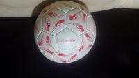 Отдается в дар Мяч для гадбола диаметр 15-17 см.