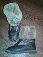 Отдается в дар Детская обувь зима