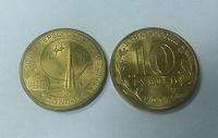 Отдается в дар Монеты «50 лет первого полёта человека в космос»