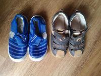 Отдается в дар Обувь мальчикам