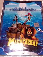 Отдается в дар DVD мультфильмы.