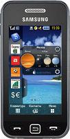Отдается в дар Смартфон SAMSUNG