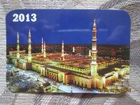 Отдается в дар Календарик мечеть