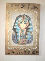 Отдается в дар Фараон