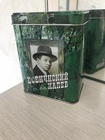 Отдается в дар Зелёный чай с Есениным