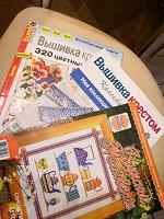 Отдается в дар Журналы для вышивальщиц