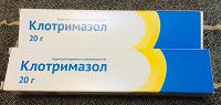 Отдается в дар Клотримазол крем, 2 шт.