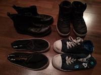 Отдается в дар пакет обуви на мальчика 33 р-ра