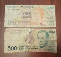 Отдается в дар Уставшие банкноты Бразилии
