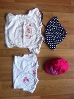 Отдается в дар Детская одежда для девочки, лето 12-18 мес