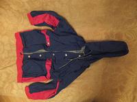 Отдается в дар Куртка детская легкая
