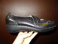 Отдается в дар Женские туфли р-р 43